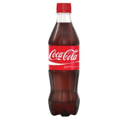Coca-Cola Pet cl45